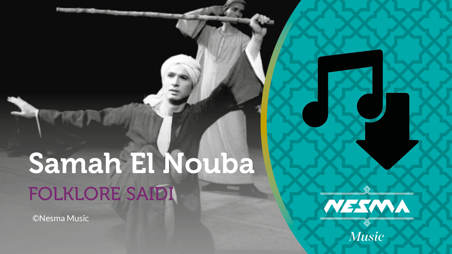 Samah El Nouba Thumbnail