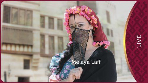 Melaya Laff 5 Thumbnail