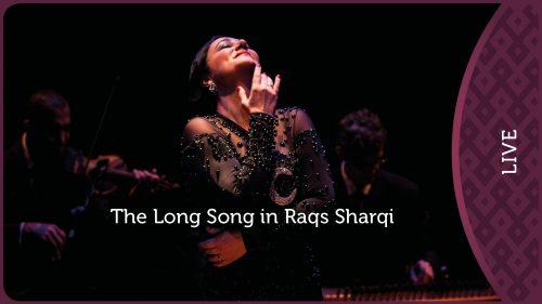 """The Long Song """"Ughniya Tawila"""" 2/2 Thumbnail"""